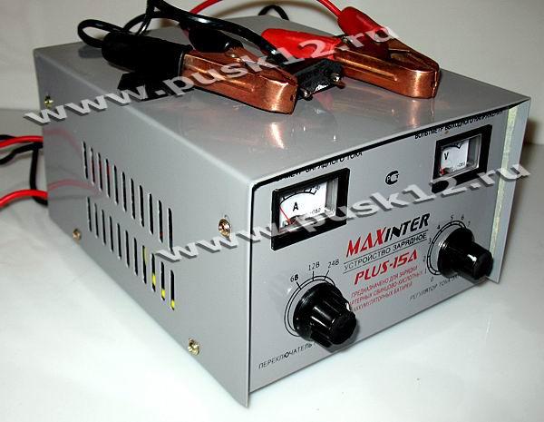 Зарядные устройства зу-75м