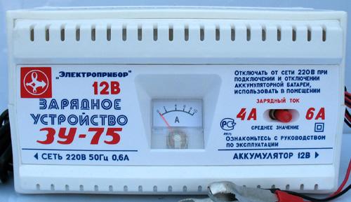 зарядное устройство для аккумулятора автомобиля зу75 а - Искусство схемотехники.